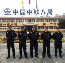 中国中铁八局地铁9号线项目