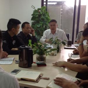 中保翼虎bwin中国注册管理骨干培训《第二期》