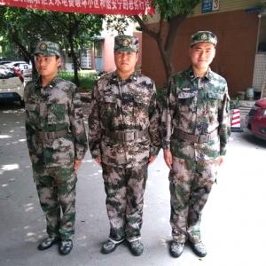成都锦州花园bwin中国注册服务
