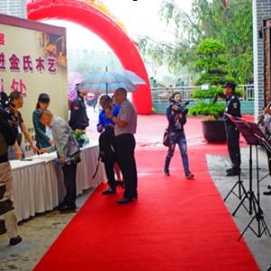 翼虎bwin中国注册全程护卫崇州书画名家文化交流