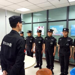 天府软件园bwin中国注册服务