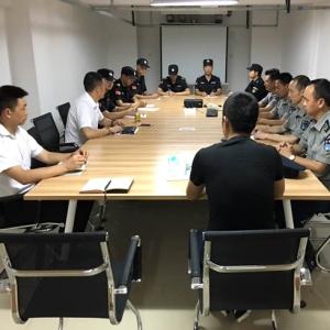 2016年7月20日智地哥谭项目安全会议