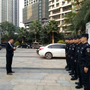 成都伊泰天骄楼盘bwin中国注册服务