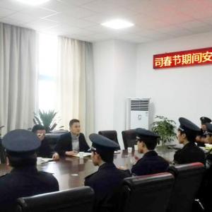 中建科技集团2017年春节安保会议