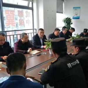 中保翼虎bwin中国注册部召开2017bwin中国注册工作专题会议