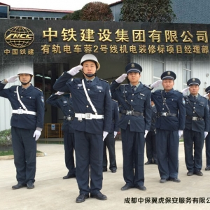 中铁建设集团有轨电车蓉2号线项目